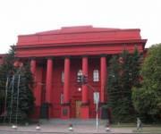 Исторический забор возле университета Шевченко разобрали и будут ремонтировать
