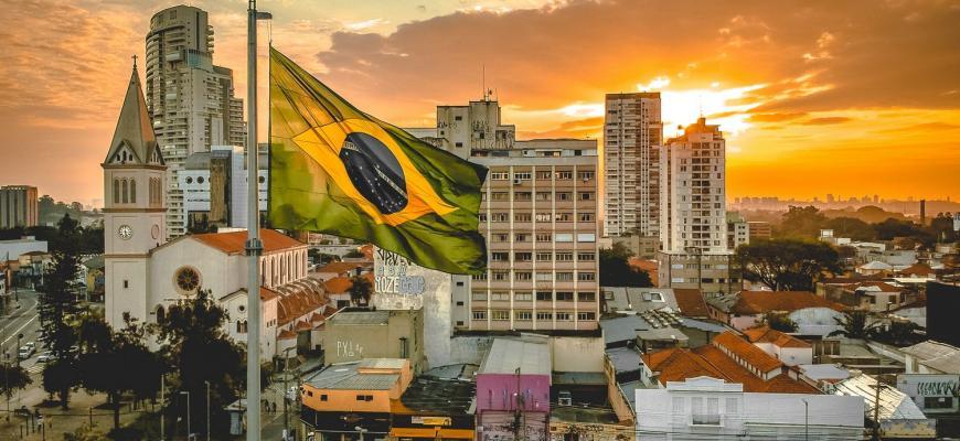 Дома и квартиры в Бразилии продолжают дешеветь