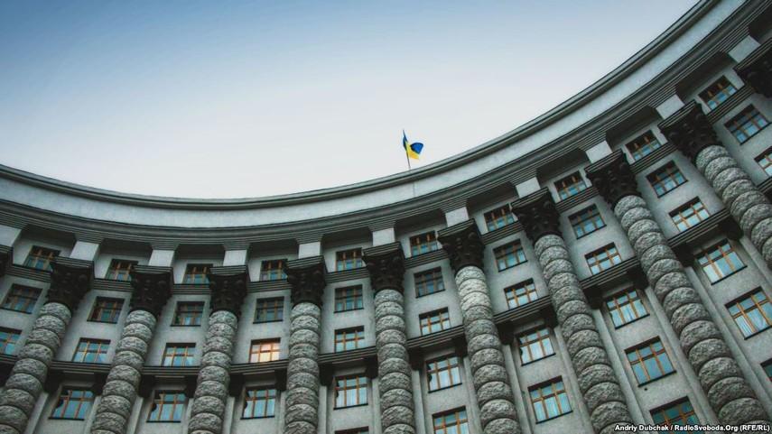 В Украине создадут е-реестр географических названий