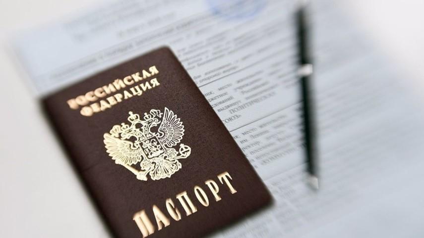 Путин думает о раздаче паспортов РФ всем украинцам