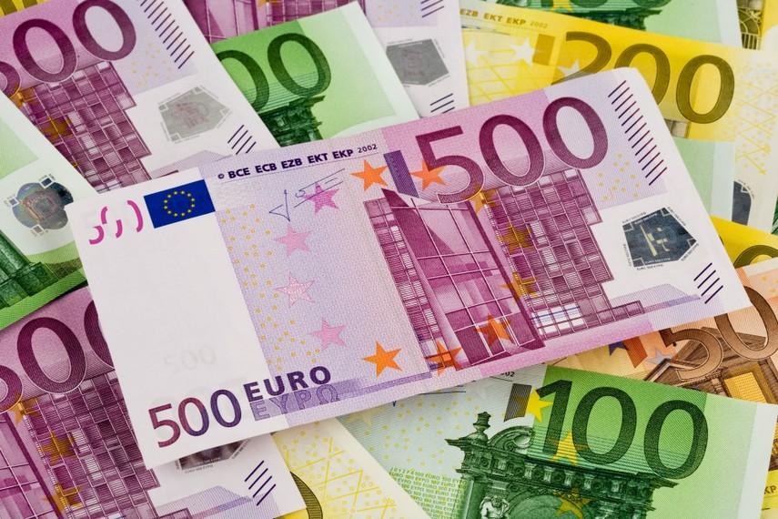 В ЕС полностью прекратили выпуск банкнот номиналом 500 евро