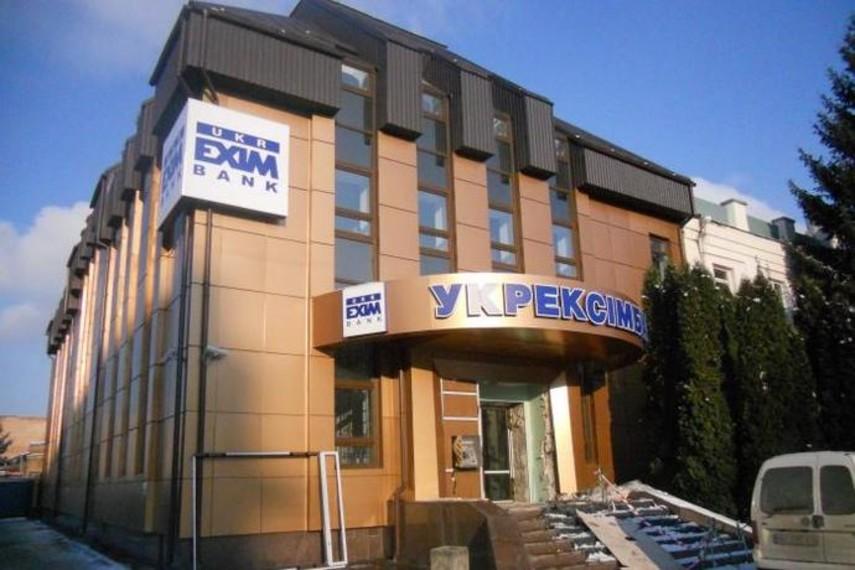 Китай предоставит украинскому банку кредитные гарантии на 0 млн