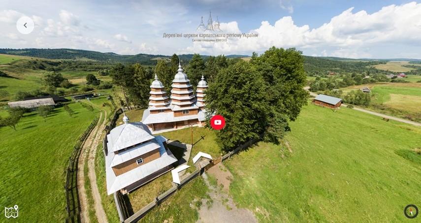 Появился 3D-тур старинными церквями Карпат