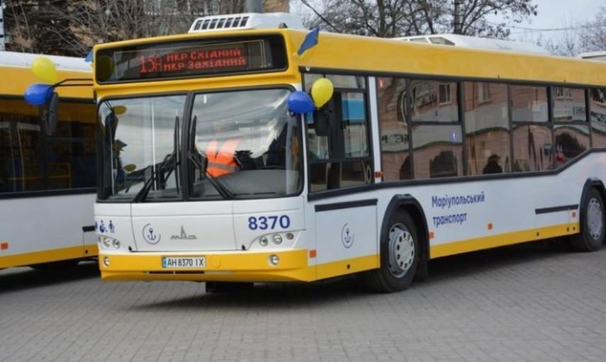 Мариупольский горсовет и ЕБРР подписали договор гарантии на закупку 72 троллейбусов