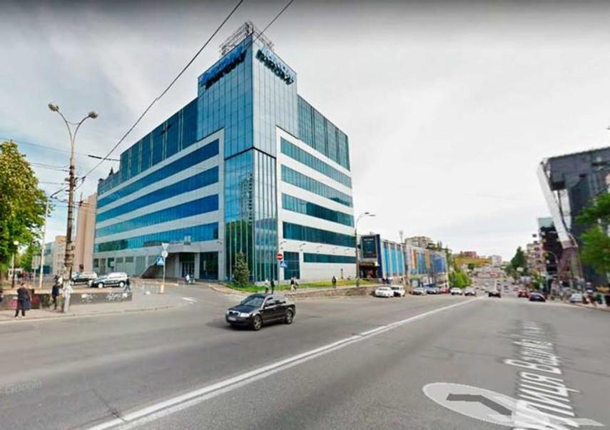 Фонд гарантирования продает киевский бизнес-центр
