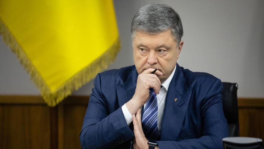 Порошенко возглавил партию