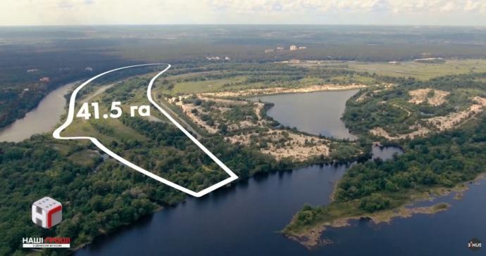 Окружение нардепа Деркача бесплатно получило 42 га заповедной земли – СМИ