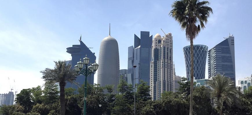 Рынок жилья Катара становится более доступным для иностранцев