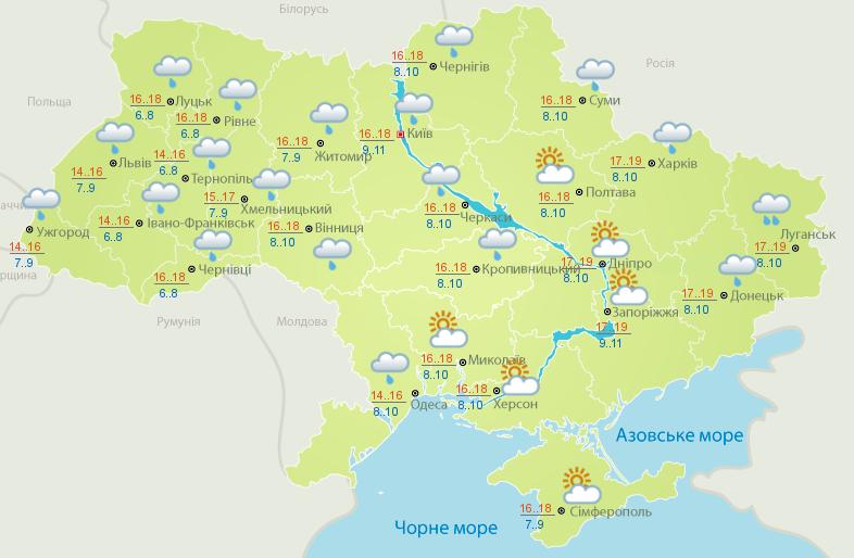 Дожди и грозы: какой будет погода до конца недели - карта