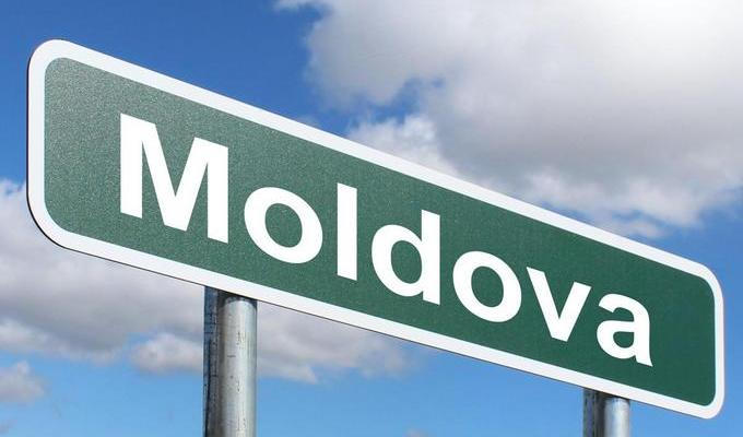 Республика Молдова выдала первый паспорт за инвестиции