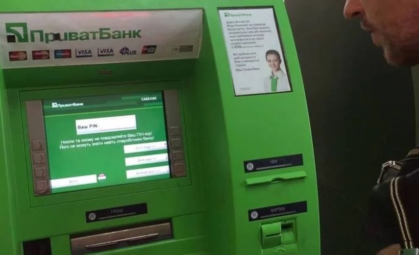 ПриватБанк планирует запустить функцию идентификации по лицу