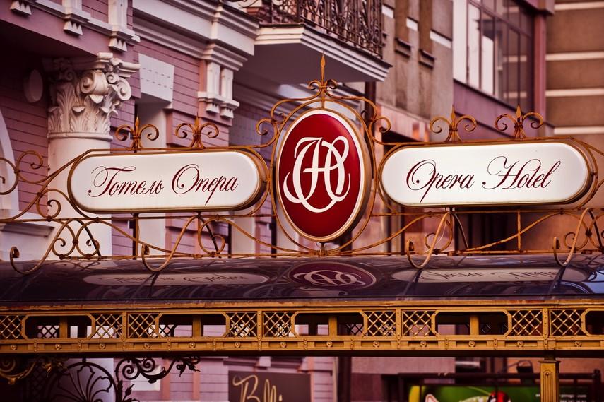 Ахметов может продать отель