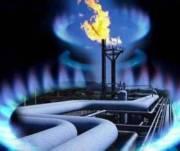 Цену на газ снизят еще в июне