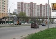 Пешеходный мост в Голосеевском районе закроют на месяц
