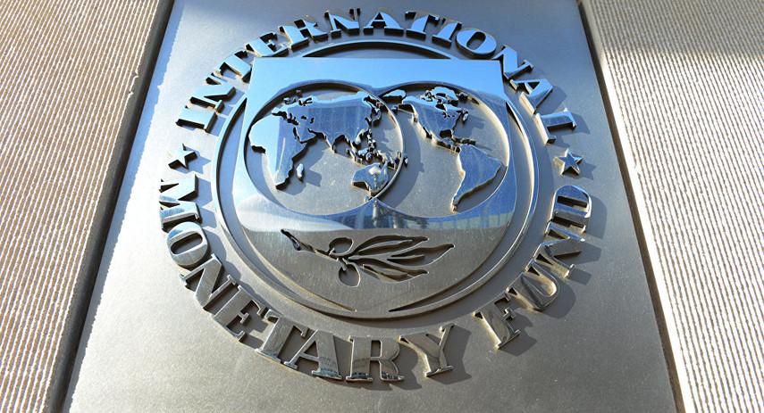 Миссия МВФ завершила работу в Украине и сделала заявление