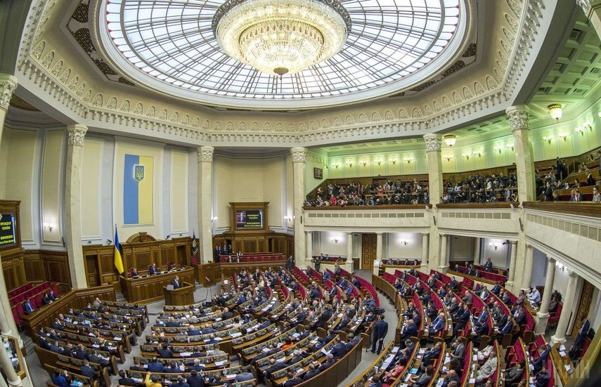 Указ о роспуске Рады и дате новых выборов официально опубликовали