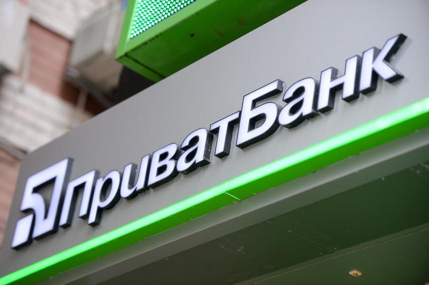 ПриватБанк потерял  миллиардов из-за оккупации Крыма