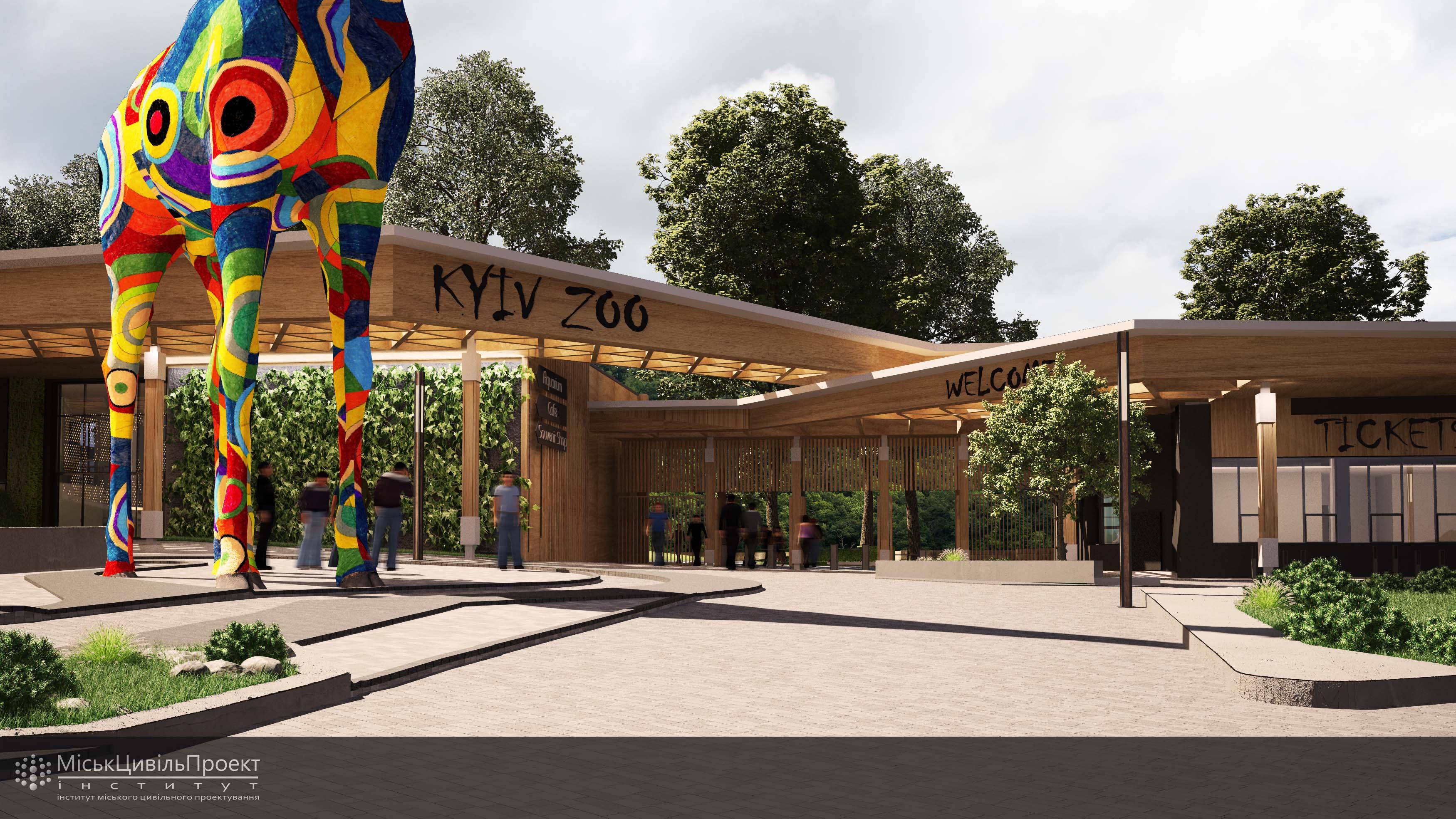 Проект Киевского зоопарка представят на конкурсе Ukrainian Urban Awards 2019 (Фото)