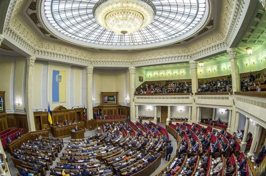 Рада отказалась увольнять Климкина, Грицака и Полторака