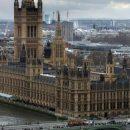 Продажи суперэлитного жилья в Лондоне достигли четырёхлетнего максимума
