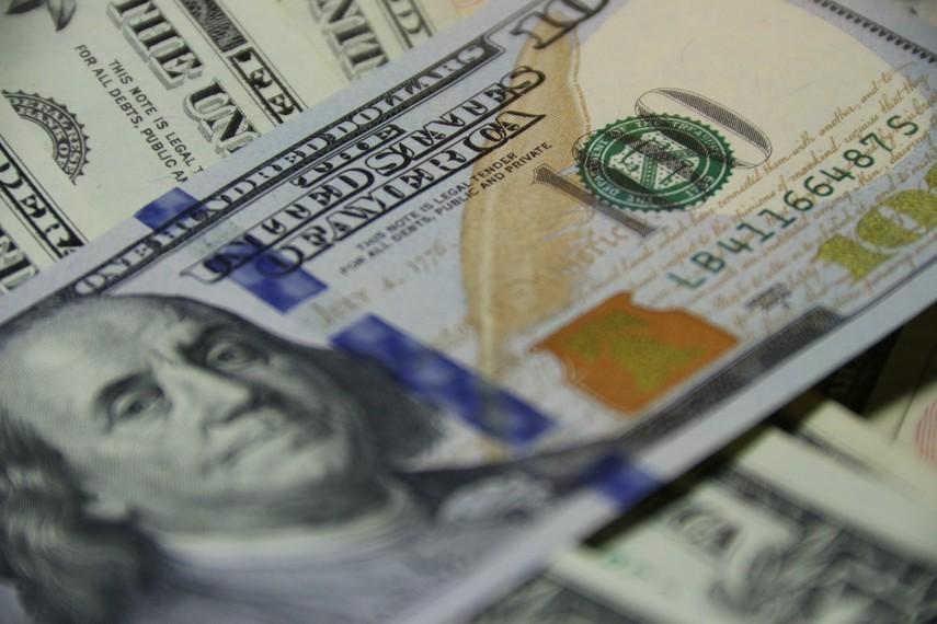 Нацбанк выкупил с рынка более 0 млн
