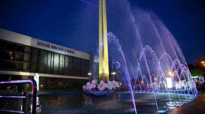 Комплекс фонтанов