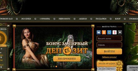 Классические игры и новейшие сюжетные решения в казино Эльдорадо