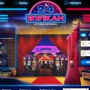 Быстрый заработок на сайте казино Вулкан 24